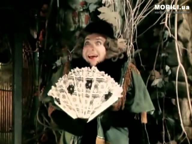 Фильм, Здравствуйте, я ваша тётя! , смешные моменты 2-4