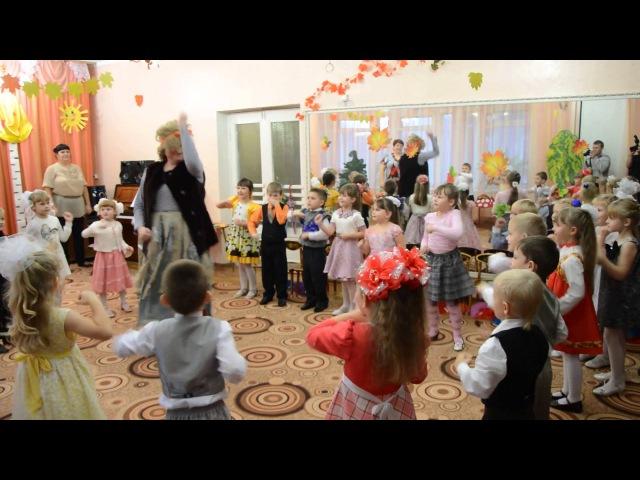 Танец по показу Бабы Яги