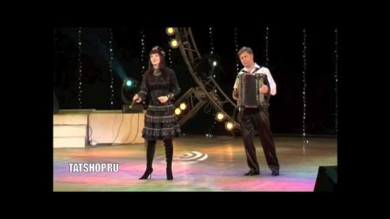 Алсу Хабибуллина «Шахта» (татарская народная песня)