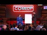 Comedy Club - кокушанский язык (Андрей Скороход, Демис Карибидис)