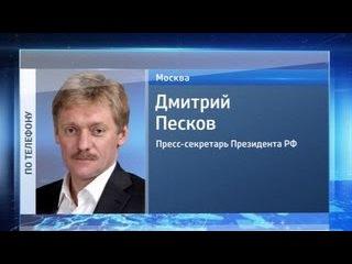 """Песков: """"Если бы я допустил оскорбление президента США, меня бы уволили"""""""