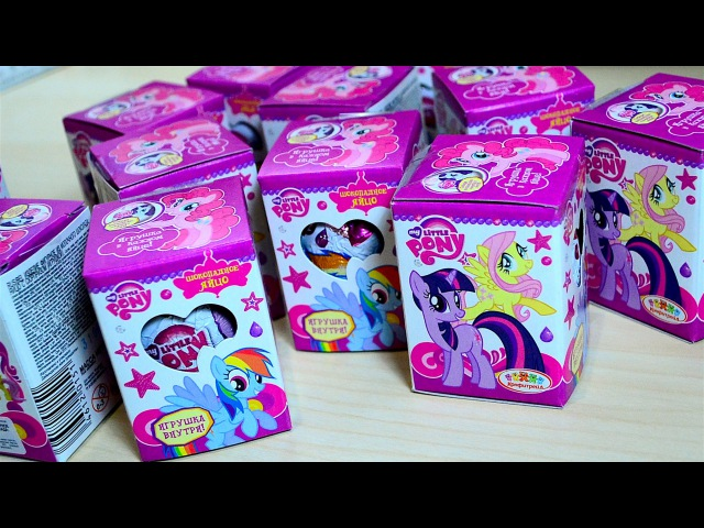 Сюрпризы Май Литл Пони от Конфитрейд Unboxing Surprise My Little Pony