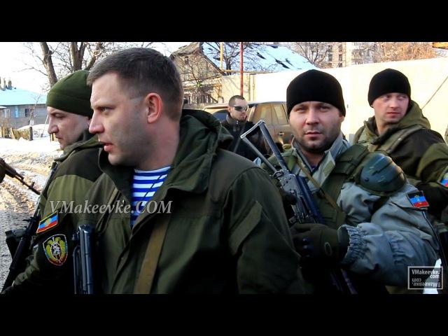 Глава ДНР А. Захарченко приехал в аэропорт Донецка. Полная версия видео
