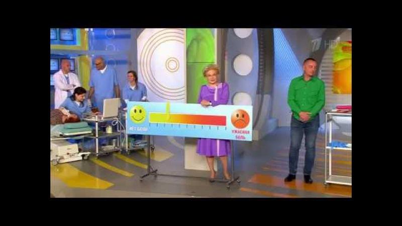 Тест кинезио тейпов в программе Жить здорово на 1 канале