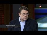 Экономика Украины. Чисто американское убийство. Евгений Фёдоров в программе