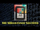 SSD Silicon Power S55 60Gb или жилище для Windows - Обзор