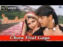 Chora Fisal Gaya HD Full Video Song Bandhan Salman Khan Rambha