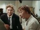 Вас вызывает Таймыр/ (1970) Фрагмент