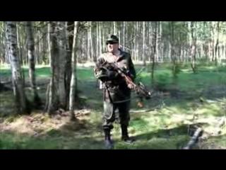 Охота на кабана с арбалетом