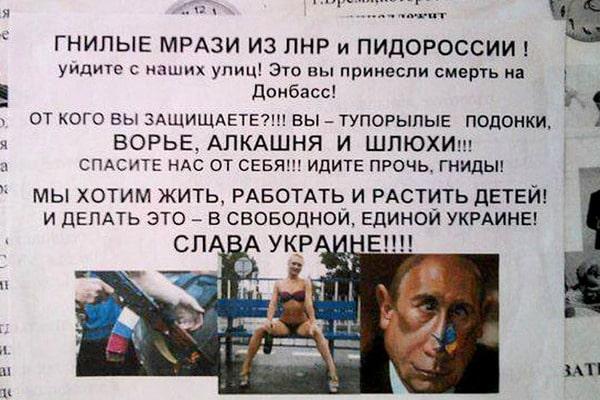 Украинская разведка идентифицировала командный состав 5-й ОМСБр 1 АК ВС РФ на Донбассе - Цензор.НЕТ 4076