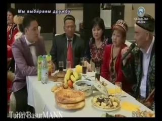 Каракалпаки Башкиры Казахстана