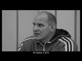 Александр Карелин -  Как добиться успеха