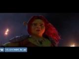 Shrek Azeri Dublaj +18
