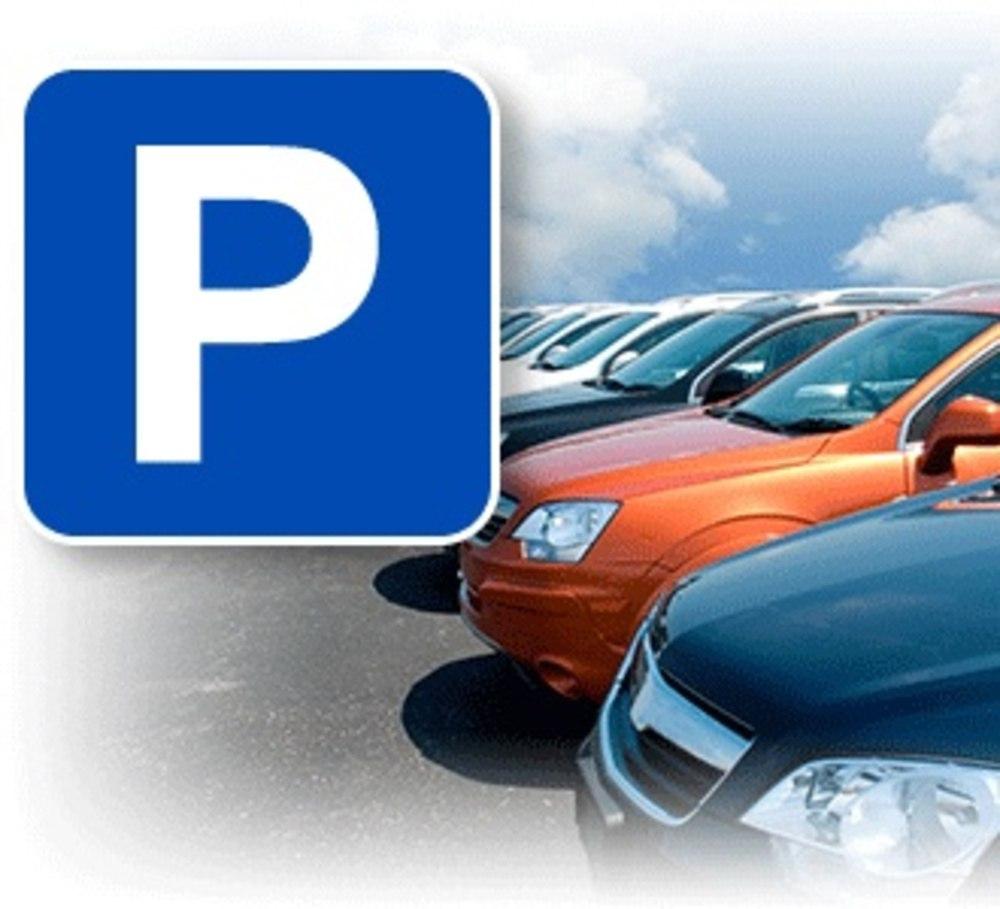 В Якутии юрлицо оштрафовали на 100 тыс.руб. за самозахват земельного участка в качестве парковки
