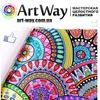 Мастерская целостного развития ArtWay