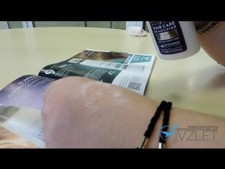 32142 _ отзыв на СС-крем для волос «Эксперт-Уход» Новинка 4 каталога 2016 года