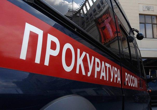 По жалобе жительницы города оштрафовано должностное лицо мэрии г. Якутска
