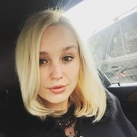 Анастасия Пыхтина