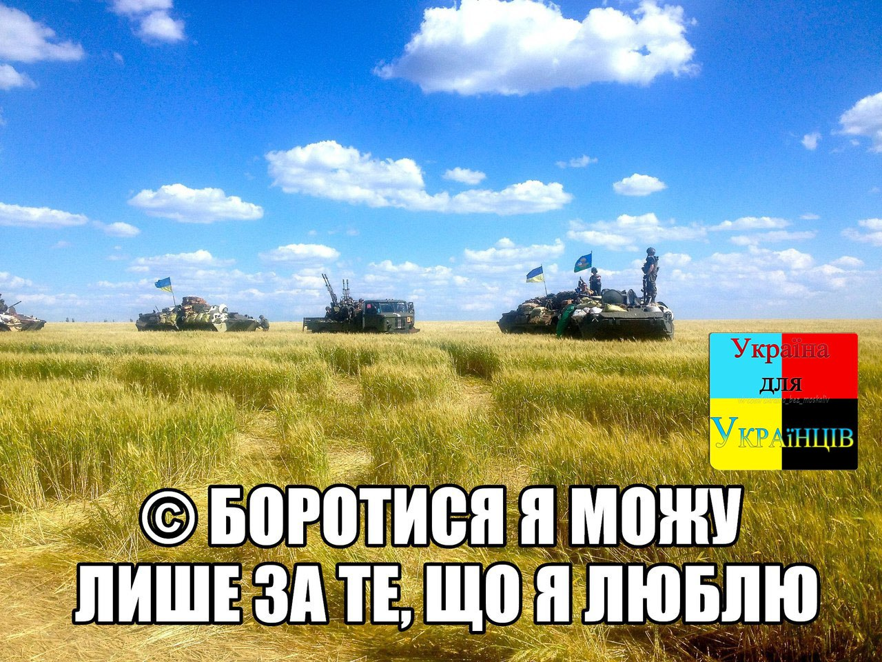 Олланд обеспокоен эскалацией конфликта на Донбассе - Цензор.НЕТ 2882