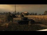 Протанкуй, братуха - музыкальный клип от Студия ГРЕК и Wartactic Games [World of Tanks] (720p) (via Skyload)