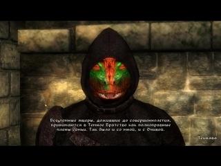 играем в The Elder Scrolls IV Oblivion (PC) Т.Б - Люсьен квест 1 [HD]