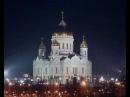 Группа Руссия - Гимн России