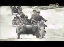 Сражение за Кубань Особая история Кавказский блицкриг