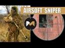СНАЙПЕР В ГИЛЛИ. СТРАЙКБОЛ Airsoft Sniper Gameplay. Ghillie suit