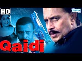 Qaidi {2002} {HD} - Mithun Chakraborty - Nirmal Pandey - Full Hindi Movie