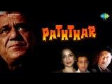 Paththar (1985) | Hindi Full Movie | Om Puri, Anuradha Patel