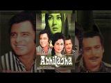 Abhilasha | Full Hindi Movie | Meena Kumari, Nanda, Sanjay Khan