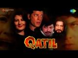 Qatil (1988)  Full Hindi Movie  Aditya Pancholi, Sangeeta Bijlani, Shakti Kapoor