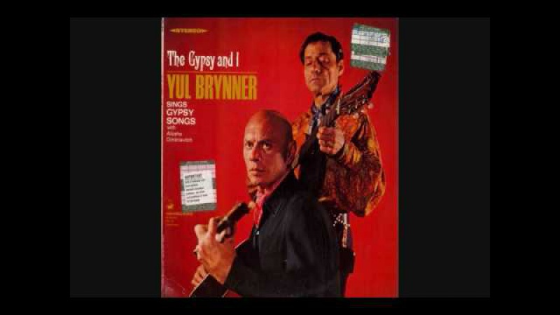 Yul Brynner The End of the Road - Russian Romani Gypsy song