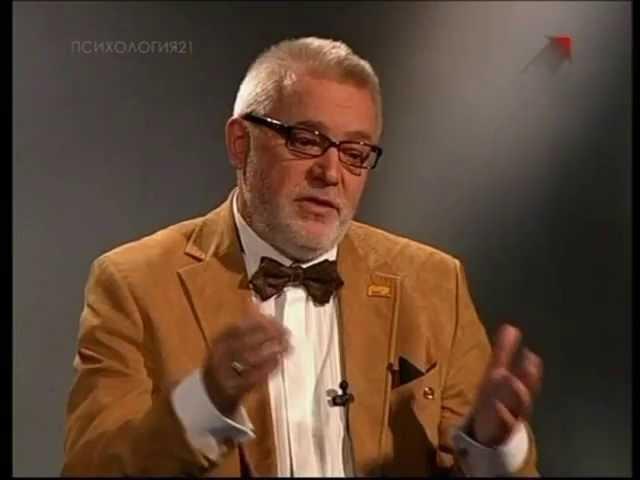 Наука о душе - 09. А. Гордон | Виктор Макаров. Деньги в нашей жизни