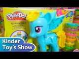 Пластилин Плей До набор Май Литл Пони украшаем Радугу Дэш (Play Doh My Little Pony)
