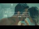 Atena romero work work