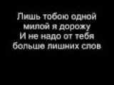 Shami feat. Майк Чек - А Дальше ( Текст Песни , Lyrics )