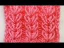 Колоски из вытянутых петель. Вязание на спицах. Magic loop Pattern