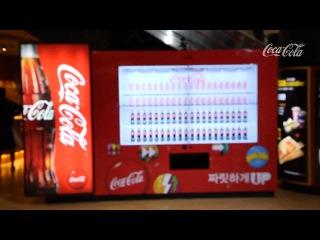 Kinect + Coca-Cola = AMAZING Event in South Korea