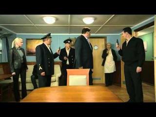 Вызов 4 сезон Фильм десятый  Корабль призрак, часть вторая