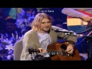 Nirvana - Where Did You Sleep Last Night (Subtitulado) HD
