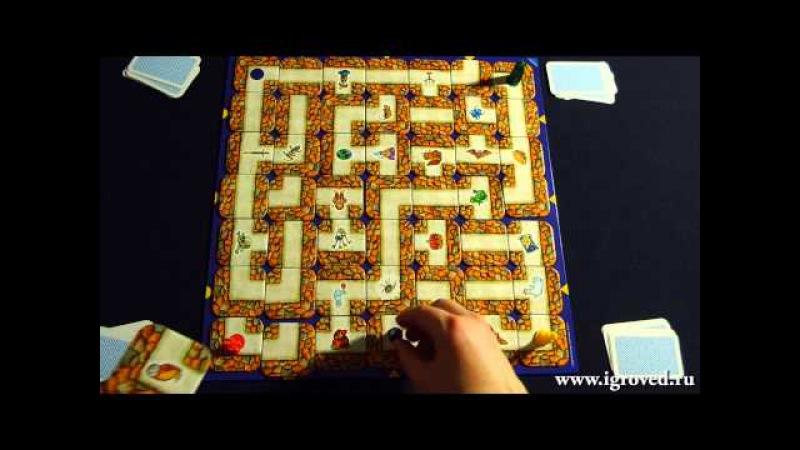 Сумасшедший Лабиринт. Обзор настольной игры от Игроведа