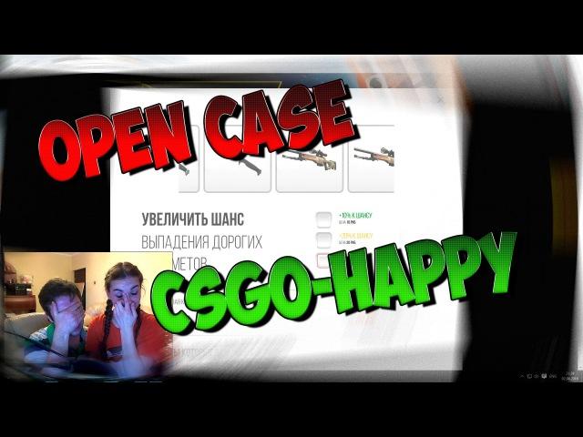 CS GO Open case / Открытие кейсов на CSGO-HAPPY / TNTG