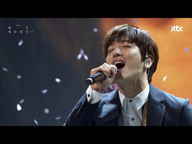 [축하공연] 정용화 Jung Young Hwa - 어느 멋진날 Paeksang Arts Awards