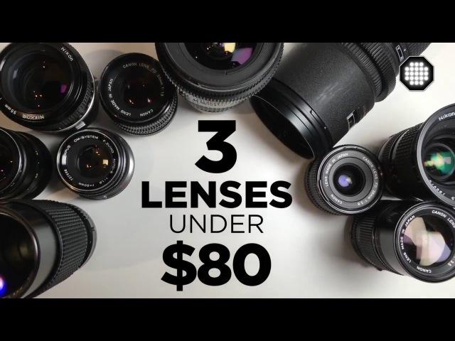 3 доступных кино-объектива меньше чем за $ 80