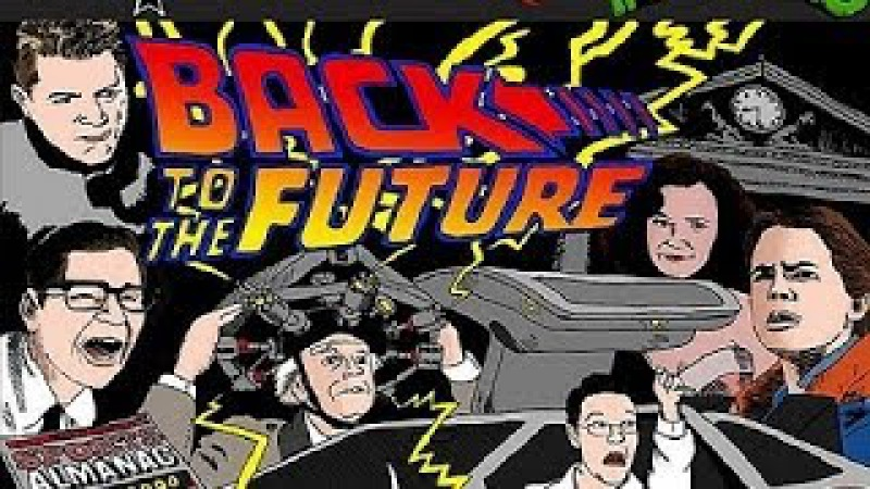 Back to the Future Trilogy AVGN 94 RUS RVV