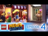 LEGO® News Show: Episode 4 - Tis the Season! Holiday Special