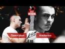 Banderstadt Battle VERSUS 38 фінал Альпачіно vs Павел Шом