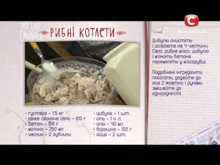 Рецепт: Рыбные котлеты – Все буде смачно. Выпуск от 27.09.15