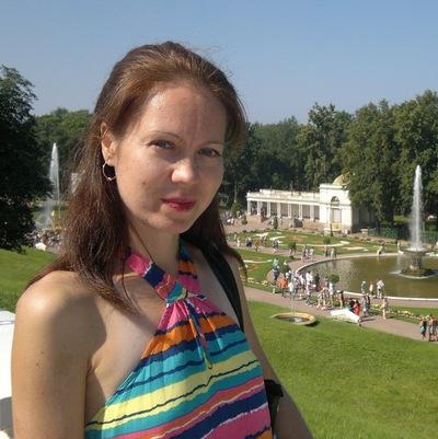Екатерина Башкирова